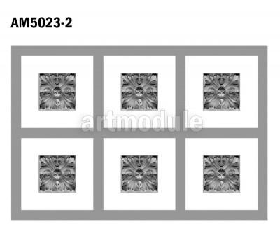 AM5023-2 потолочная композиция