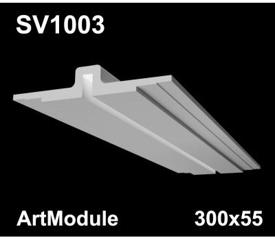 SV1003 - встраиваемый светильник для светодиодной подсветки из гипса ArtModule 300х55мм