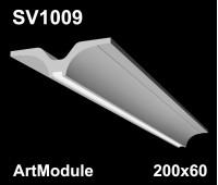 SV1009 - встраиваемый светильник для светодиодной подсветки из гипса ArtModule 200х60мм