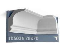 ТК5036 Карниз гладкий из гипса АртМодуль hh78x70