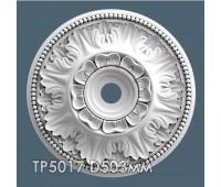 ТР5017 потолочная розетка из гипса АртМодуль D503мм
