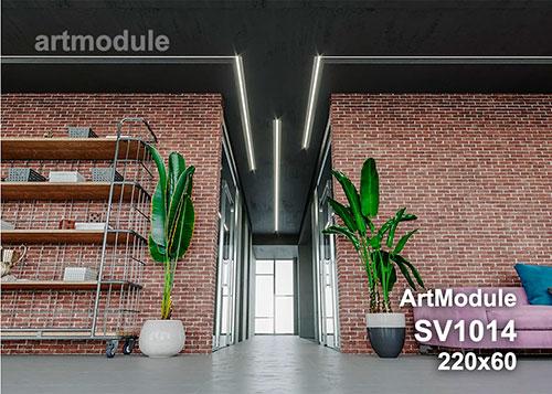 SV1014 - встраиваемый светильник для светодиодной подсветки из гипса ArtModule