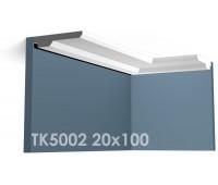 ТК5002 Карниз гладкий из гипса АртМодуль h20x100