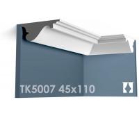 ТК5007 Карниз гладкий из гипса АртМодуль h45х110