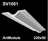 SV1001 - встраиваемый светильник для светодиодной подсветки из гипса ArtModule 220х50мм