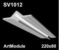SV1012 - встраиваемый светильник для светодиодной подсветки из гипса ArtModule 220x80мм