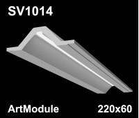 SV1014 - встраиваемый светильник для светодиодной подсветки из гипса ArtModule  220x60мм