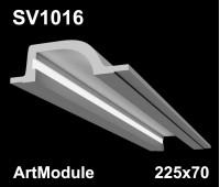 SV1016- встраиваемый светильник для светодиодной подсветки из гипса ArtModule 225x70мм