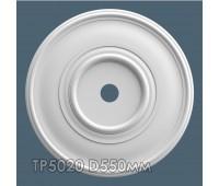 ТР5020 потолочная розетка из гипса АртМодуль D550мм