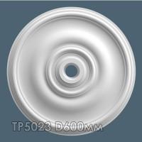 ТР5023 потолочная розетка из гипса АртМодуль D600мм