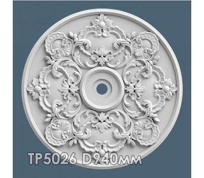 ТР5026 потолочная розетка из гипса АртМодуль D940мм